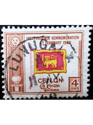Ceylon Independence Day 4th October 1948 first anniversary commemoration  used very fine