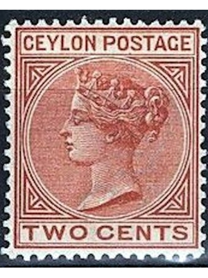 CEYLON, QV, Two Cents, Postage Stamp, Mint 1895