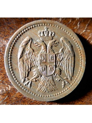 Europe, Rare and Historical Coins and Stamps from all European Countries