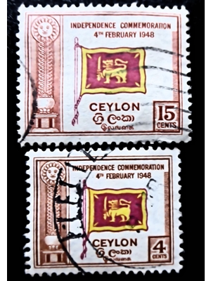 Ceylon Independence Day 4th October 1948 first anniversary commemoration Set of 2 Stamps used